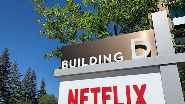 「広告事業しない」米Netflix、急ぐスマホシフト