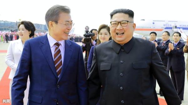 南北共演、極まる核危機