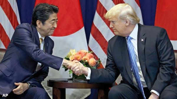 物品貿易協定の交渉開始 日米首脳会談 車関税は当面回避