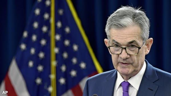 FRB議長「世界経済やや減速」 高関税に懸念も