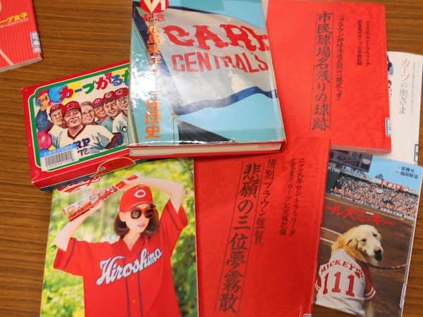 広島県立図書館の収蔵品にもカープ愛が満載