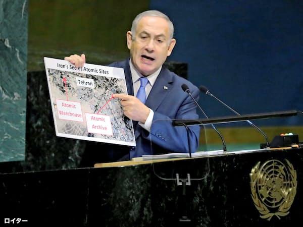 国連総会で演説するイスラエルのネタニヤフ首相(27日、ニューヨーク)=ロイター