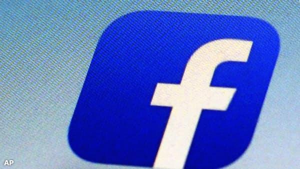 米フェイスブック、最大5千万人に「乗っ取り」の恐れ