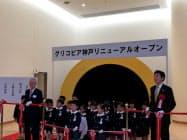 全面改修は1988年の開設以来初(神戸市)