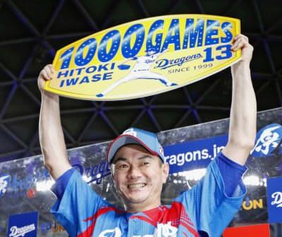 岩瀬は9月28日、史上初の1000試合登板を達成した=共同