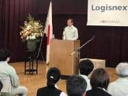 三菱ロジスネクストの創立記念式典(京都府長岡京市)