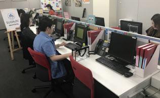 パソコンのタイピングや敬語の使い方など幅広い教育を行う