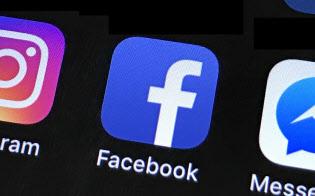 フェイスブック アイコン(iPhone画面)