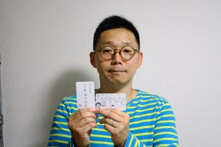 日本名刺協会・理事の高木芳紀氏