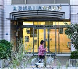 亡くなった女児が住んでいた地域を管轄する品川児童相談所(2日、東京都品川区)