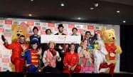 バンダイナムコアミューズメントのテーマ―パーク型玩具店では仮装した店員が店内を盛り上げる