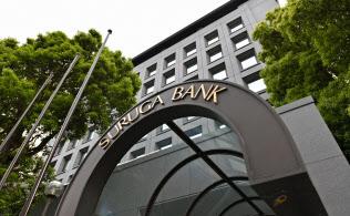 不適切融資問題で執行役員らを事実上処分したスルガ銀行(静岡県沼津市)