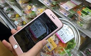スマートフォンによるセルフ会計などレジ混雑を緩和するサービスを導入する