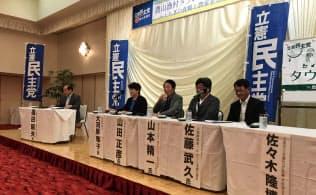 支持者との交流を深める立憲民主党のタウンミーティング(宇都宮市)