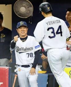 4回、本塁打を放った吉田正(右)を迎えるオリックス・福良監督=共同