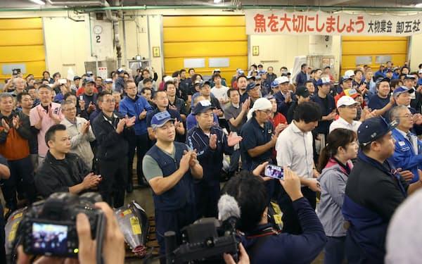 閉場セレモニーで手締めをする仲買人ら(6日午前、東京都中央区)