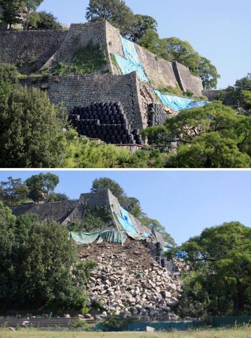 8日、崩落前の丸亀城の石垣(上)。下は崩落後(香川県丸亀市、同市教育委員会提供)=共同