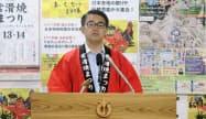 記者会見する愛知県の大村秀章知事(9日午前、名古屋市中区の県庁)