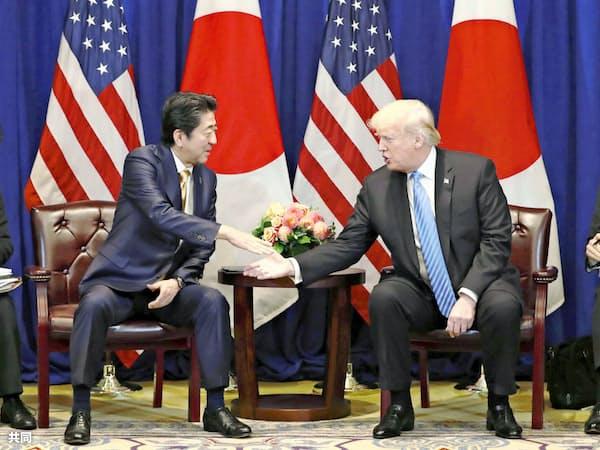 新貿易交渉入りで日米首脳は合意したが…(9月26日、米ニューヨーク)=共同