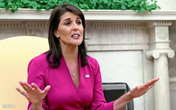 ヘイリー米国連大使は国連で北朝鮮制裁での協調を呼びかけてきた(9日、ワシントン)=ロイター