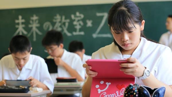 「未来の教室」待ったなし 答えは教科書の外に