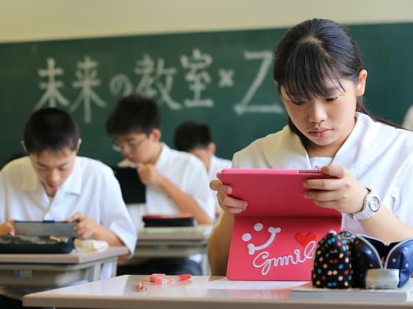 Z会と共同で授業を始めた日大三島中(静岡県三島市)