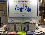 介護市場向けのブランドを立ち上げ、まず文具から売り出す