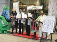 丸森町のブランド米「いざ初陣」の販売イベント(10日、仙台市)