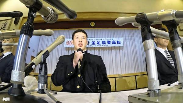 金足農・吉田投手「全国で勝ち自信」 プロ志望届提出