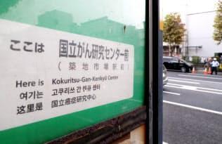 豊洲市場への移転で名称が変わった都営バスの停留所(11日午前、東京都中央区)
