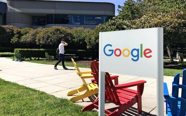 医療スタートアップへの投資が盛んなグーグル(18年6月、カリフォルニア州マウンテンビュー市の本社)