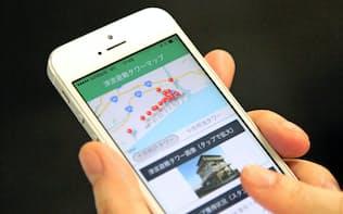 高知高専が開発した「つながっタワー」のアプリ画面