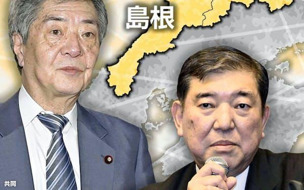 自民党の竹下亘氏(左)と石破茂氏=共同