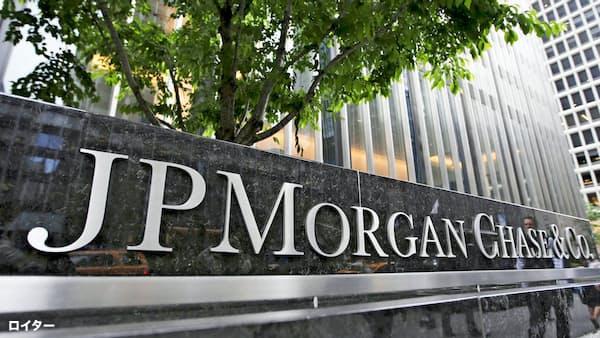 米金融3行の7~9月期、2ケタ増益 貸し出し増や費用減