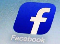 米フェイスブックの個人情報流出問題の余波が広がっている=AP