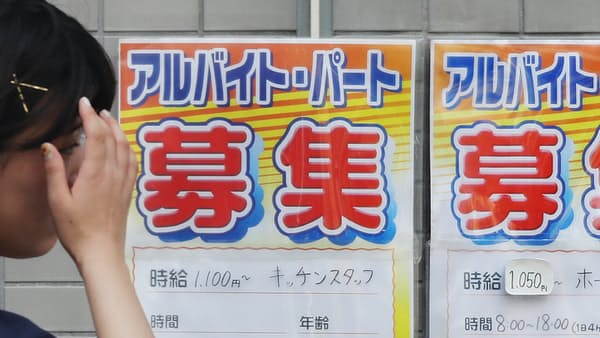 バイト時給1000円時代 小売り・外食、人材戦略見直し
