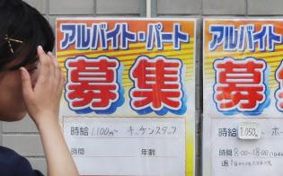 アルバイト時給の上昇が続いている(東京都豊島区)
