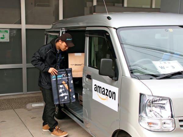 アマゾンは複数サイズを配送し、体に合わないものは無料で返送を受け付ける