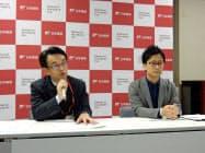 2社の選定理由を説明する地引功・日本郵便事業開発推進室担当部長(左)ら