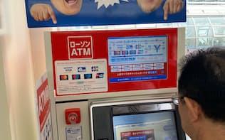 15日からATMにローソン銀行の文字が表示されるように(東京・品川)