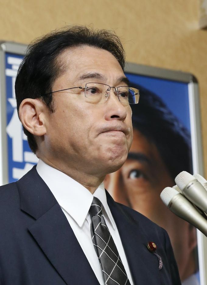 自民が政調改革、党主導を強調 調査会・特別委を再編: 日本経済新聞