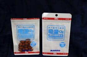 湿気を取り除く新しい袋は、中に入れた食品を目で見て確認できる