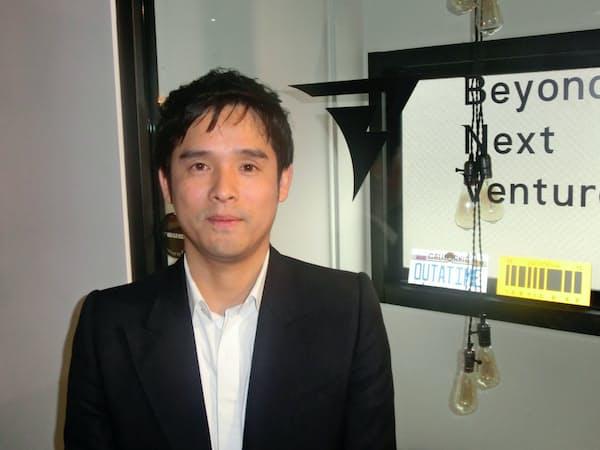 ビヨンドネクストの伊藤毅社長は「大企業からスピンアウトした技術者にも投資したい」という