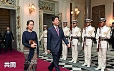 ミャンマーに手を差し伸べる日本 いらだつ中国
