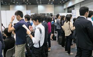 2020年卒業予定の学生の就活は早くも始まっている(10日、ワンキャリアが東京都渋谷区で開いた就活イベント)