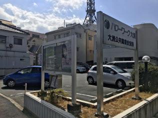 ハローワークを訪れる求職者が増加した(愛媛県大洲市)