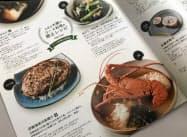 コース料理には伊勢エビの味噌汁などを提案する