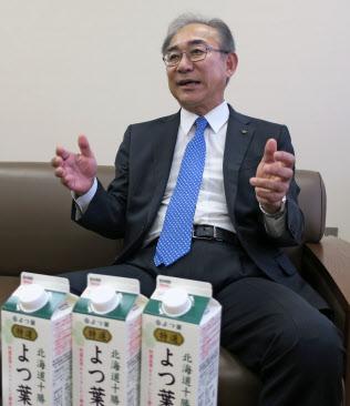 よつ葉乳業の有田真社長