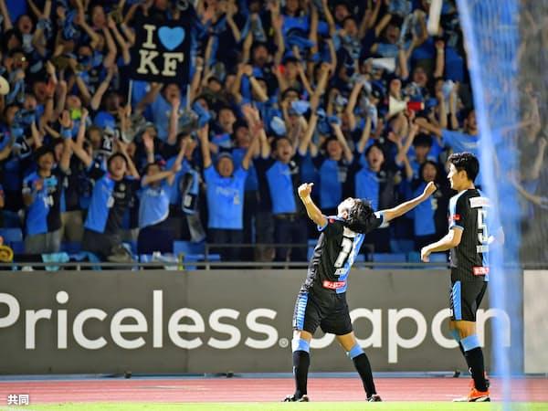 先制ゴールを決め、サポーターにアピールする川崎・中村(左)。市とクラブと企業の関係がうまくいった例だ=共同