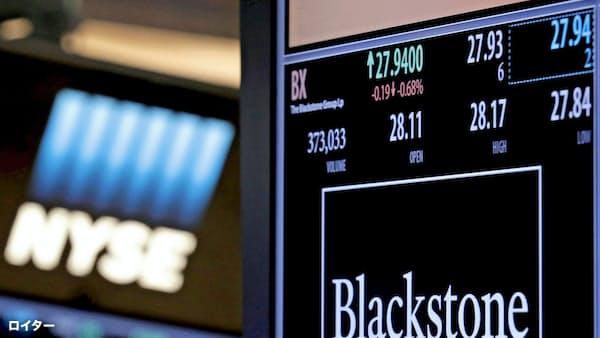 米ブラックストーン、運用好調で17%増益 7~9月期